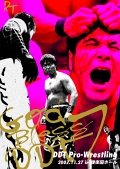 DDT God Bless DDT 7 -2007.11.27 in 後楽園ホール-