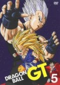 DRAGON BALL GT #5