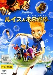 ディズニー・CGアニメセット