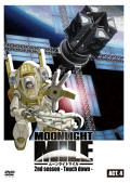 MOONLIGHT MILE -ムーンライトマイル- 2nd season -Touch down- ACT.4