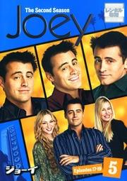 ジョーイ <セカンド・シーズン> 5