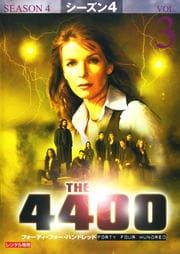 THE 4400 -フォーティ・フォー・ハンドレッド- シーズン4 Vol.3