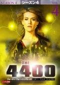THE 4400 -フォーティ・フォー・ハンドレッド- シーズン4 Vol.4