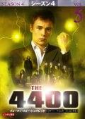 THE 4400 -フォーティ・フォー・ハンドレッド- シーズン4 Vol.5