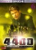 THE 4400 -フォーティ・フォー・ハンドレッド- シーズン4 Vol.6