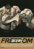 FREEDOM SEVEN