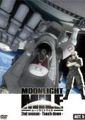 MOONLIGHT MILE -ムーンライトマイル- 2nd season -Touch down- ACT.5
