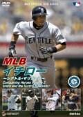 MLB イチロー 〜シアトル・マリナーズ〜