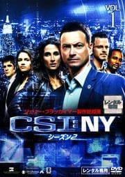 CSI:NY シーズン2セット