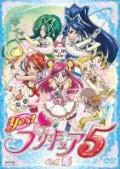 Yes!プリキュア5 Vol.16