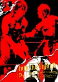 DDT Into the Fight 8 -2008.2.3 in 後楽園ホール-