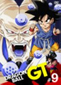 DRAGON BALL GT #9