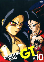 DRAGON BALL GT #10