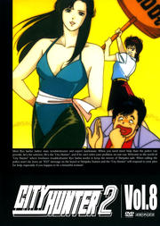 CITY HUNTER 2 Vol.1