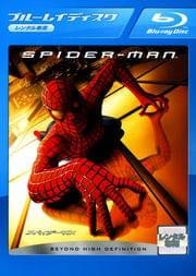 【Blu-ray】スパイダーマン