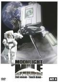 MOONLIGHT MILE -ムーンライトマイル- 2nd season -Touch down- ACT.6