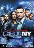 CSI:NY シーズン2 Vol.8