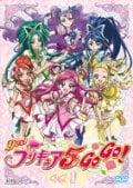 Yes!プリキュア5GoGo! Vol.1