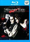 【Blu-ray】スウィーニー・トッド フリート街の悪魔の理髪師