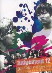 DDT Judgment 12-2008.3.9 in 後楽園ホール-