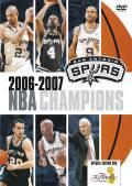 サンアントニオ・スパーズ 2006-2007 NBA CHAMPIONS