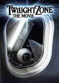 トワイライトゾーン -超次元の体験-