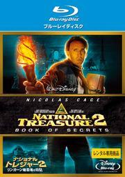 【Blu-ray】ナショナル・トレジャー2 リンカーン暗殺者の日記