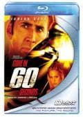 【Blu-ray】60セカンズ