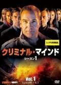 クリミナル・マインド FBI vs. 異常犯罪 シーズン1 Vol.1