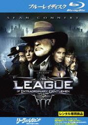 【Blu-ray】リーグ・オブ・レジェンド 時空を超えた戦い