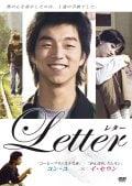 Letter 〜レター〜