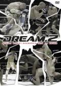 DREAM.2 ミドル級グランプリ2008 開幕戦