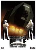 MOONLIGHT MILE -ムーンライトマイル- 2nd season -Touch down- ACT.7