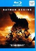 【Blu-ray】バットマン ビギンズ