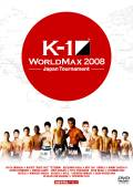 K-1 WORLD MAX 2008 Japan Tournament