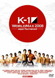 K-1 WORLD MAX 2008 Japan Tournament