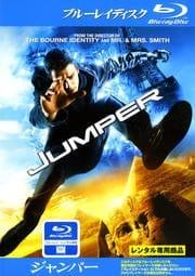 【Blu-ray】ジャンパー