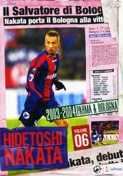 HIDETOSHI NAKATA VOLUME06 2003-2004 PARMA & BOLOGNA