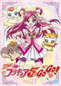 Yes!プリキュア5GoGo! Vol.2