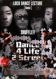 SHUFFLE!! Dance Lesson Locking No.1 ベーシック編
