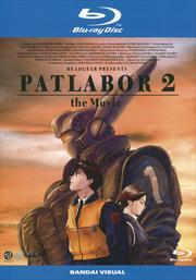 【Blu-ray】機動警察パトレイバー 2 the Movie