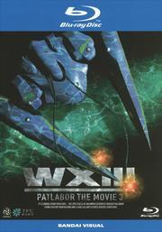【Blu-ray】WXIII 機動警察パトレイバー