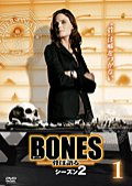 BONES −骨は語る− シーズン2セット