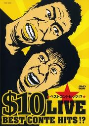 $10 LIVE〜ベストコントヒッツ!?〜
