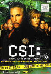 CSI:科学捜査班 SEASON 6 VOL.3