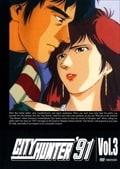 CITY HUNTER'91 Vol.3