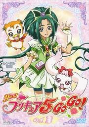 Yes!プリキュア5GoGo! Vol.3