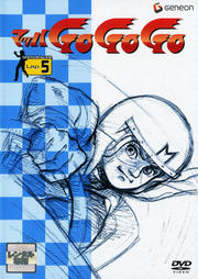 マッハGOGOGO Lap.5