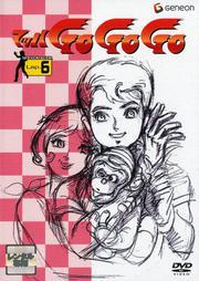 マッハGOGOGO Lap.6