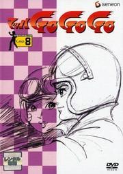 マッハGOGOGO Lap.8